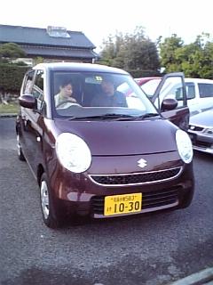 Mi-chan car